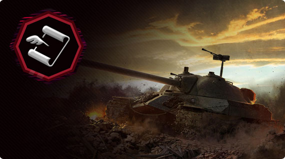 World of Tanks WoT personal missions
