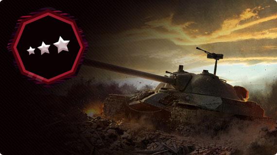 world of tanks wot gun marks