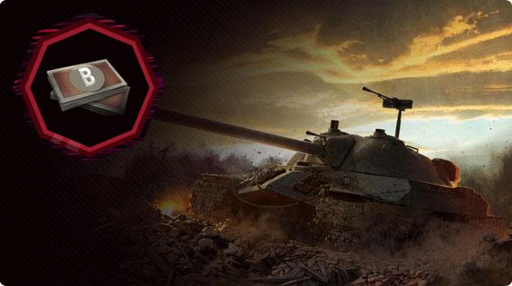 world of tanks wot bonds